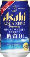 糖質ゼロビール アサヒアクアゼロとキリン濃い味でどっちが痩せる?