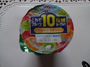 フルーツヨーグルト1