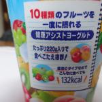 フルーツヨーグルトでカロリー置き換えダイエット