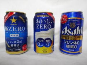 プリン体ゼロビール