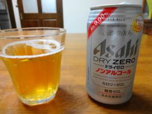 DryZero1