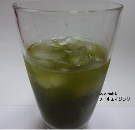 ふるさと青汁コップ