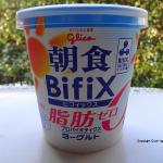 BifiX(ビフィックス)ヨーグルをダイエット生活に