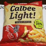 カロリー低いカルビーライトかっぱえびせんで夜食ダイエットを