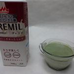 寝る前に牛乳プレミル(PREMiL)でホット青汁を