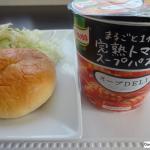 スープデリ(DELI)と血糖値を急激に上げないロールパンでダイエットを