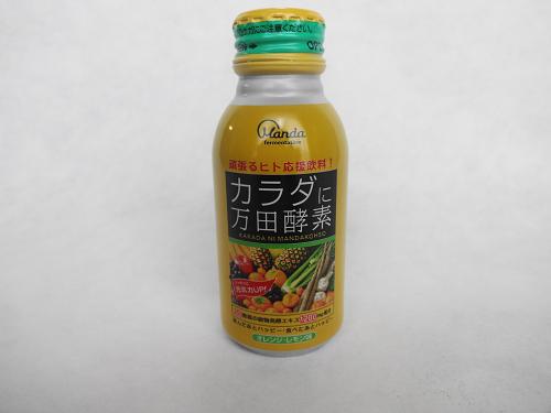 万田酵素1