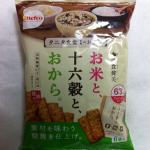 栗山米菓の間食健美、おせんべい、お米と、十六穀と、おから。で間食ダイエット