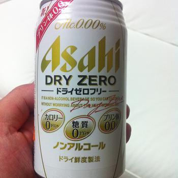 Dryzerofree