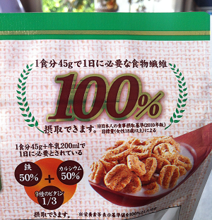 Nissin_cereal2