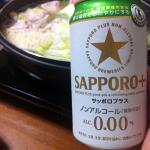 ビールテイスト飲料初の特保「サッポロプラス」を飲んでみましたが、ダイエットには??