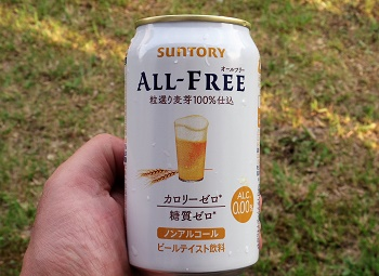 おいしいノンアルコールビール 5