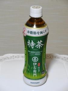 特茶 (1)