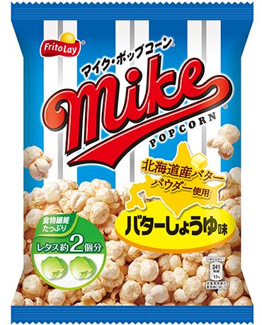 マイクポップコーン_バターしょうゆ味