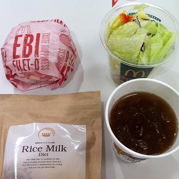 rice_milk3