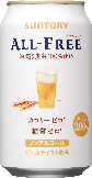 All-Free1