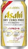Dry Zero Free 1