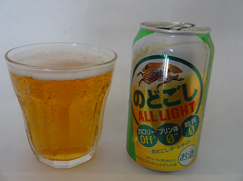 allright_beer