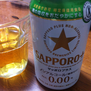 sapporoplus2