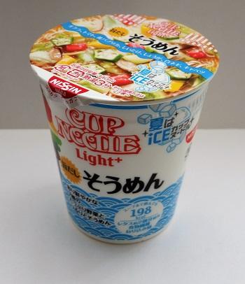 カップヌードルライト ダイエット1