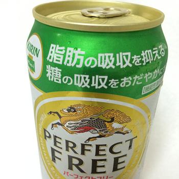 perfectfree2