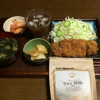 ricemilk7