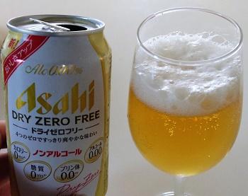 おいしいノンアルコールビール 1