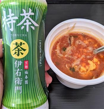 セブンイレブン ユッケジャンスープ 7